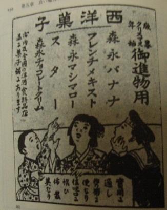 嘘八百 -明治大正昭和変態広告大...