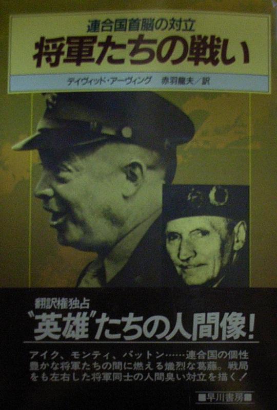 連合国遠征軍最高司令部