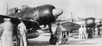 250 kg bomb  Zero.jpg