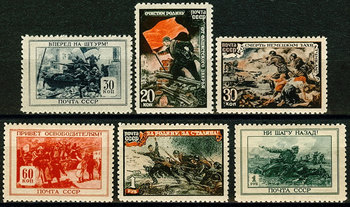Великая Отечественная война 1941 - 1945 гг.jpg