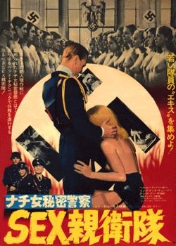 ナチ女秘密警察 SEX親衛隊.jpg