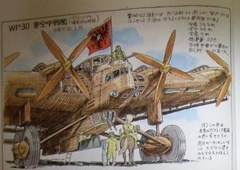 雑想ノート 1.jpg
