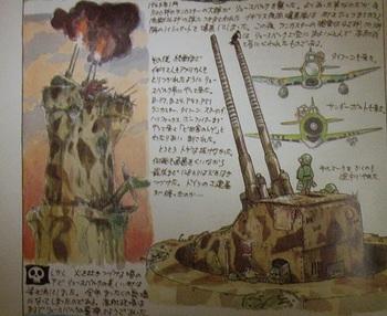 雑想ノート 3.jpg