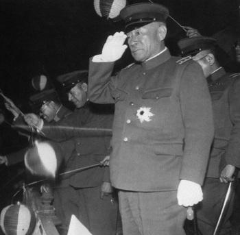 General Hajime Sugiyama Saluting.jpg