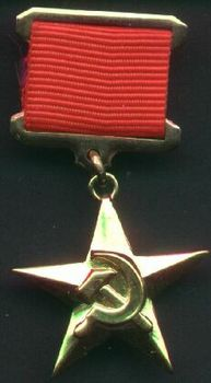 Gold Hammer and Sickle Medal.jpg