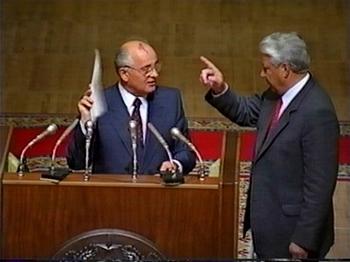 Gorbachev Yeltsin.jpg