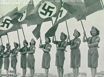 Japanese girls doing a stage show for Hitler Jugend.jpg