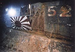 Japanese submarine I-52.jpg