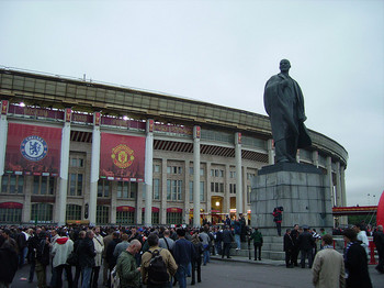 Lenin at Luzhniki Stadium.jpg