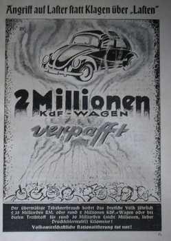 Nazi Anti-Smoking Poster.jpg