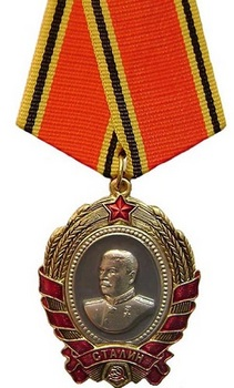 Order of Stalin.jpg