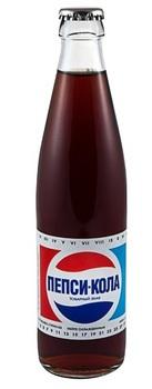Pepsi-Cola USSR.jpg