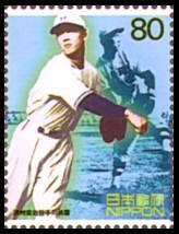Sawamura Eiji_stamp.jpg