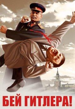 Stalin beats up Hitler.jpg