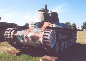 Type 97 CHI-HA _United States Army Ordnance Museum.jpg