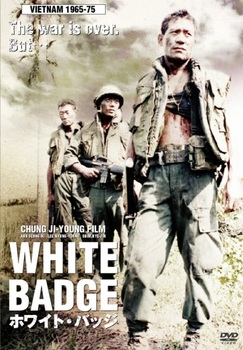 White Badge.jpg