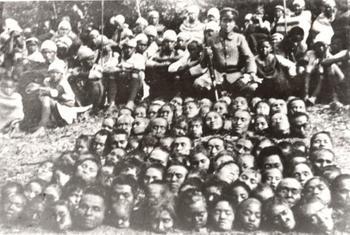 Wushe Incident_1931.jpg