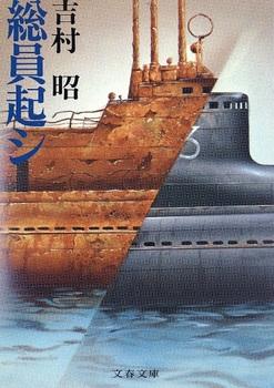 soinokoshi_1980.jpg