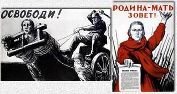 war-time-posters.jpg