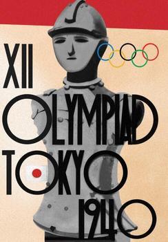 1940 Tokyo Olympics.jpg