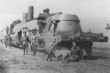Armoured train.jpg