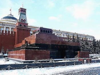 Мавзолей В. И. Ленина.JPG