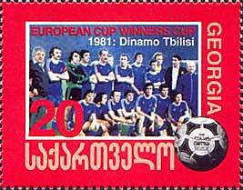 Dinamo Tbilisi 1981_cup winners cup.jpg
