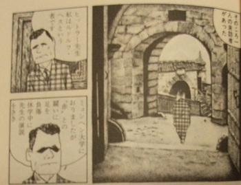 劇画ヒットラー_3.jpg