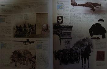 戦争の世界史 大図鑑13.jpg