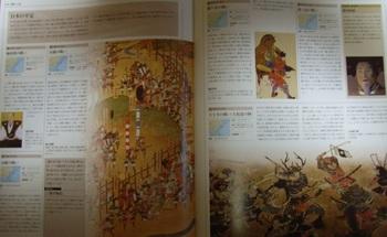 戦争の世界史 大図鑑8.jpg