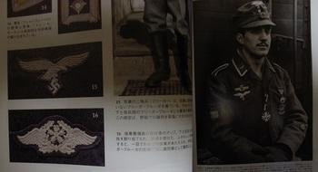 空軍1.jpg