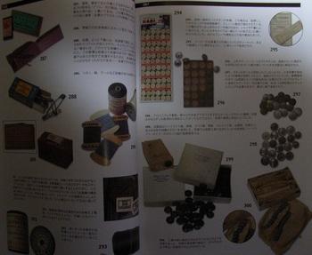 裁縫道具.jpg