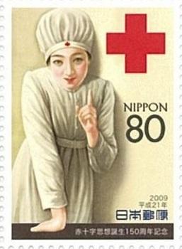 赤十字思想誕生150周年記念切手.jpg