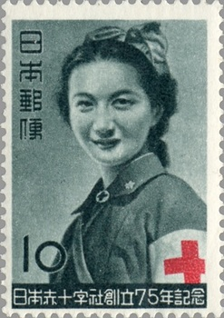 赤十字_75年切手.jpg