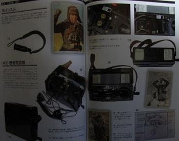 野戦電話機.jpg