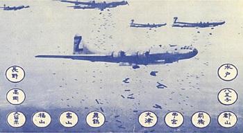 Firebombing_leaflet.jpg