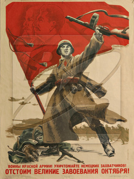 Great Patriotic War2.jpg