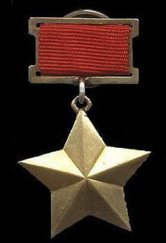 Hero of the Soviet Union.jpg