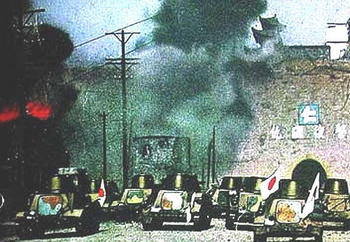 IJA_tanks_attacked_Nanking_Chonghua_gate.jpg