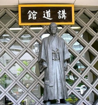 Kanō Jigorō.jpg