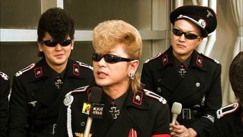 Kishidan-SS-uniform.jpg