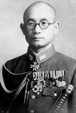 Masanobu Tsuji.jpg