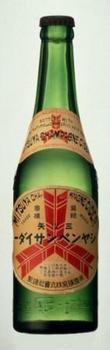Mitsuya Cider.jpg