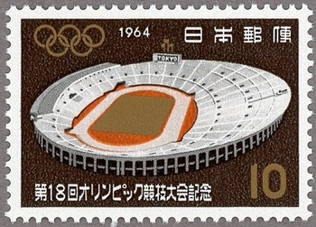 National Olympic Stadium (Tokyo).jpg