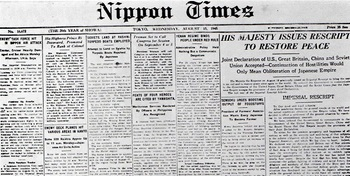 Nippon Times (The Japan Times) from August 15, 1945..jpg