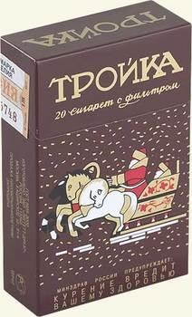 Troyka.jpg