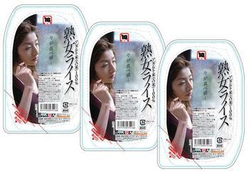 adult rice.jpg