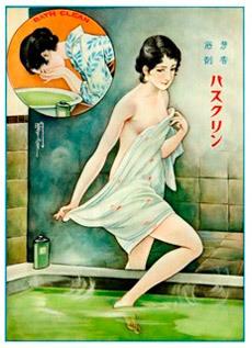 bathclin.jpg