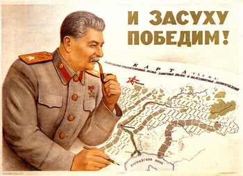 stalin poster.jpg
