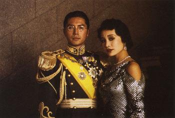 the-last-emperor.jpg